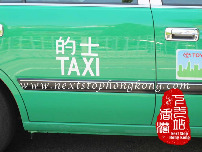 Hong Kong Green Taxi