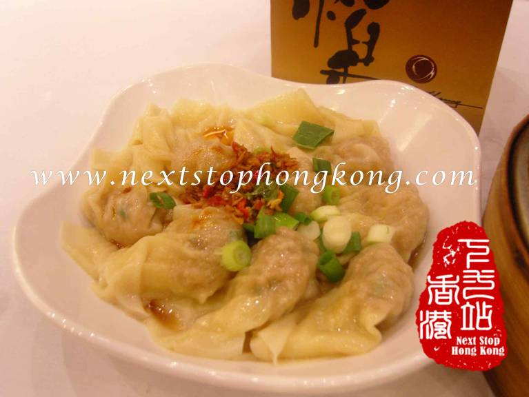Hot Spicy Dumplings