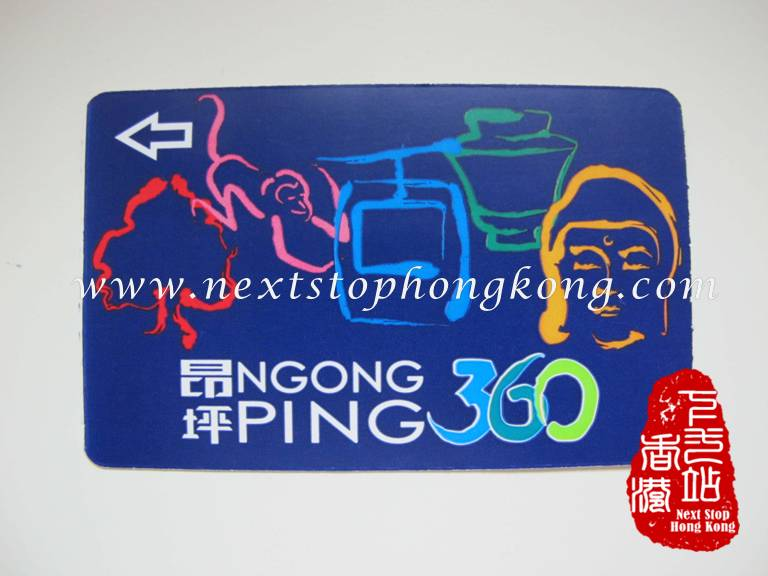 Ngong Ping 360 Ticket