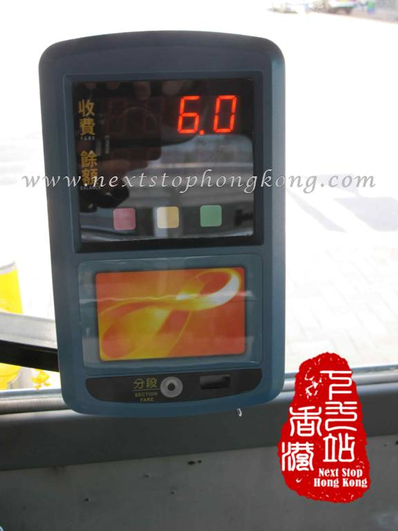 Octopus Card Reader in Bus