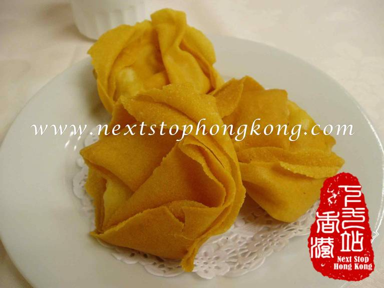 Deep-fried Wontons