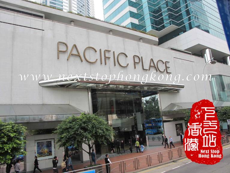 How To Get Pacific Place