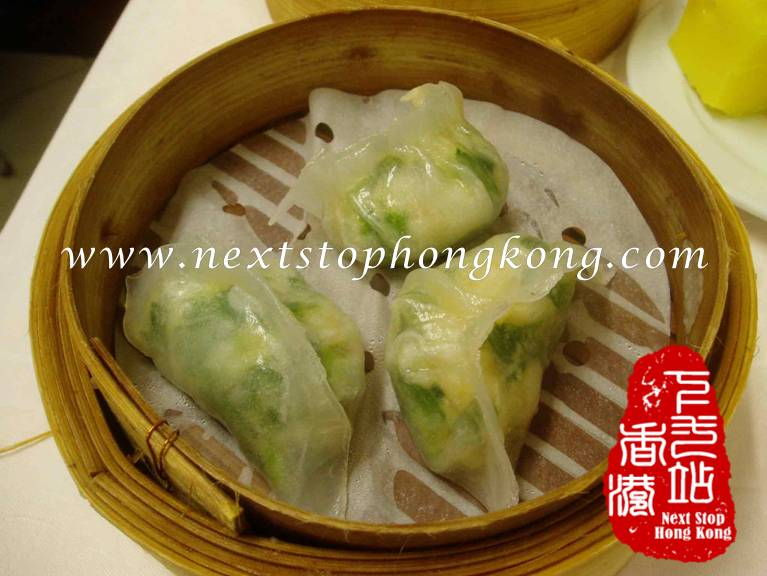 Pork-Spinach Dumplings