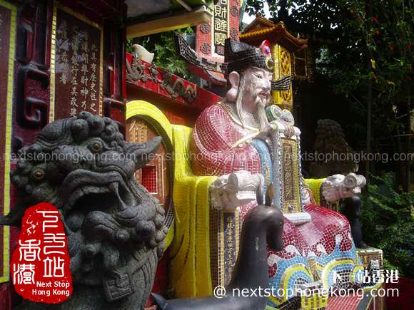 Tin Hau Temple Repulse Bay