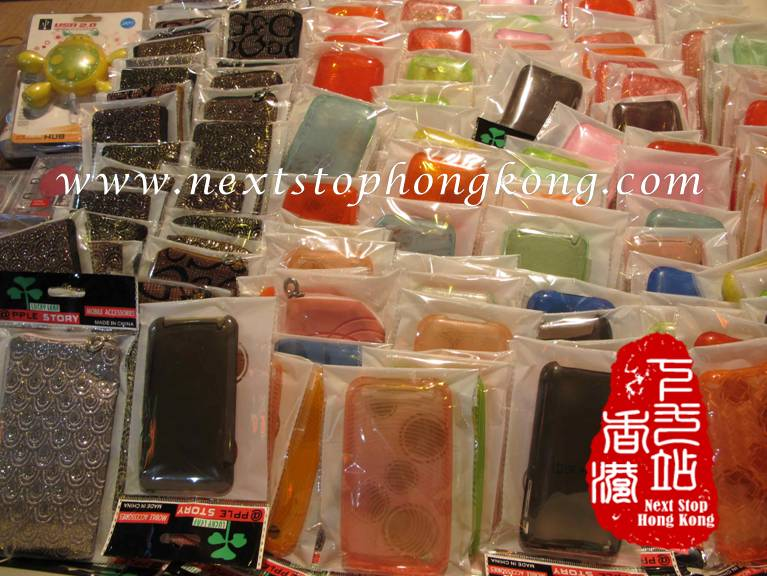 Iphone Protectors On The Las Market