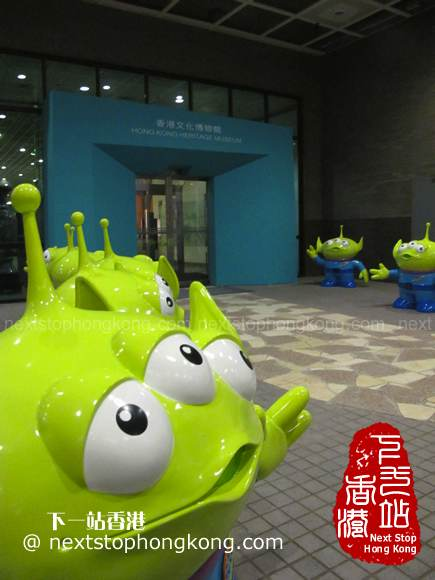 Green Aliens Waiting for you in front of Entrance of Hong Kong Heritage Museum