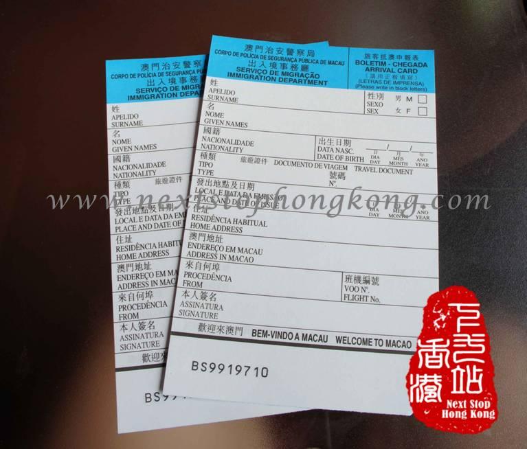 Macau Immigration Form