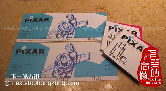 Entrance Tickets of Pixar 25th Anniversary Exhibition
