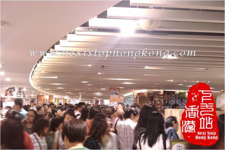 Crowds in YATA sale