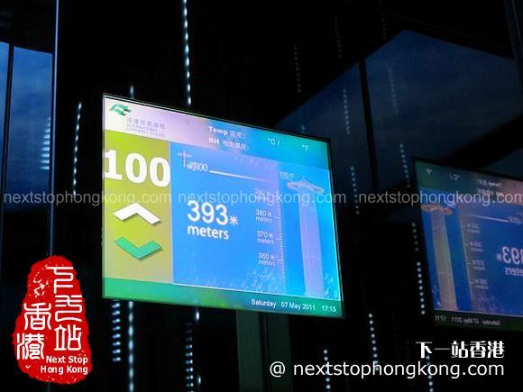 天際100香港觀景台電梯裡的顯示屏