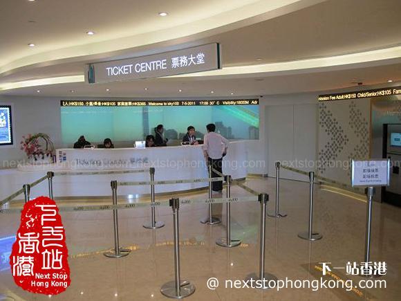 天際100香港觀景台票務大堂