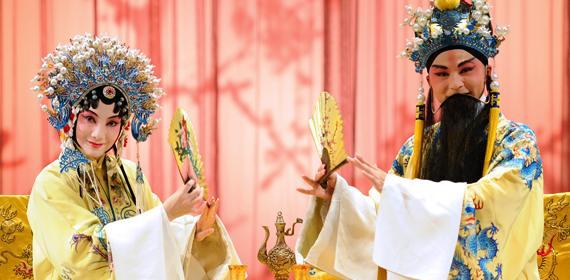 2011中國戲曲節