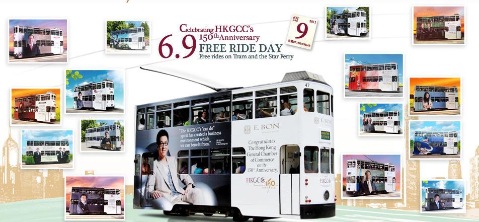Free Trams
