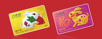 Rabbit Year Special Octopus Card