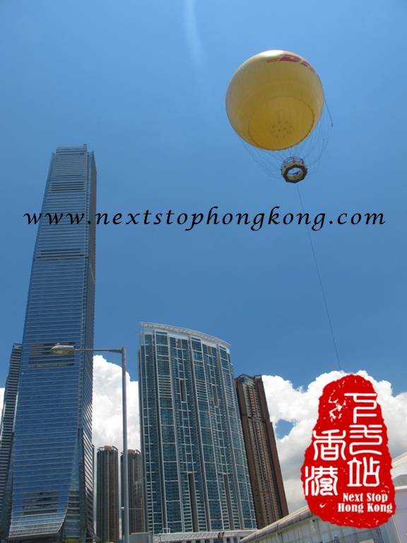 DHL Balloon flying High in front of ICC
