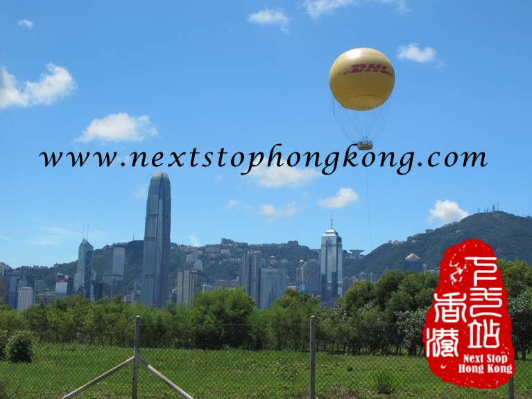 DHL Hong Kong Balloon