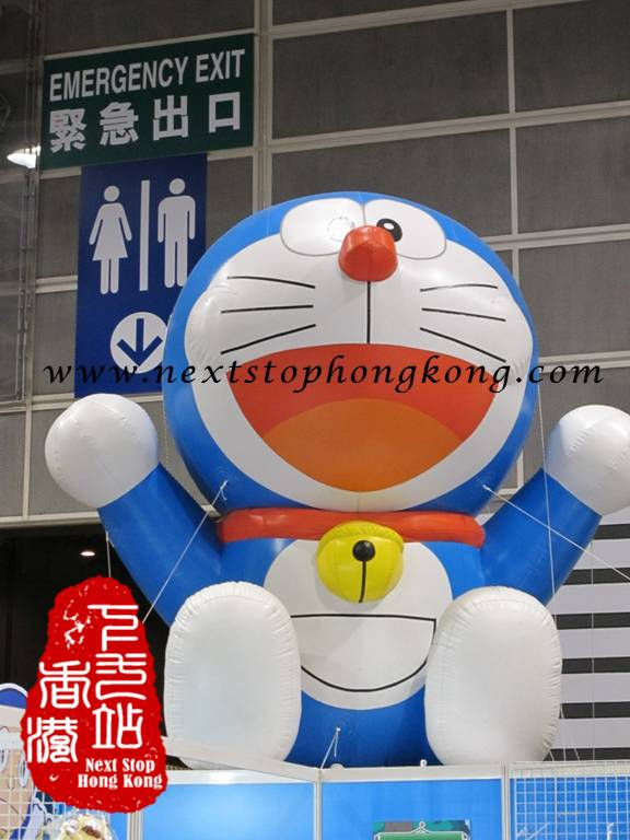 Doraemon at the Animation-Comic-Game Hong Kong