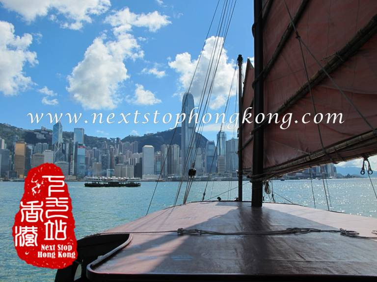 Duk Ling and Star Ferry in front of Hong Kongs Skyline