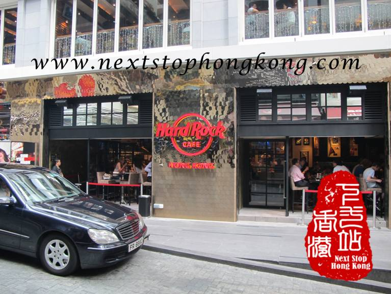 Back In Town Re Opening Of The Hard Rock Caf 233 In Hong