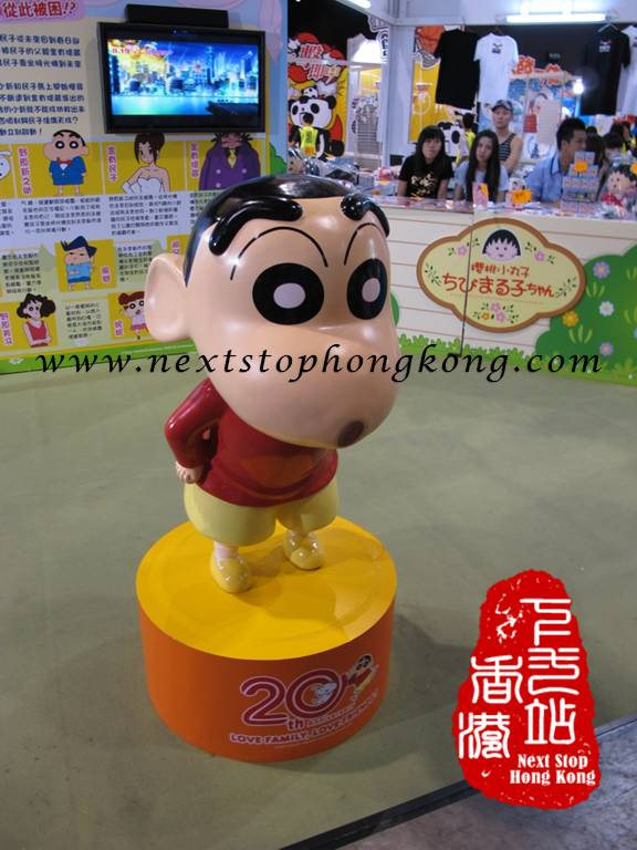 Shin-Chan at the Animation-Comic-Game Hong Kong