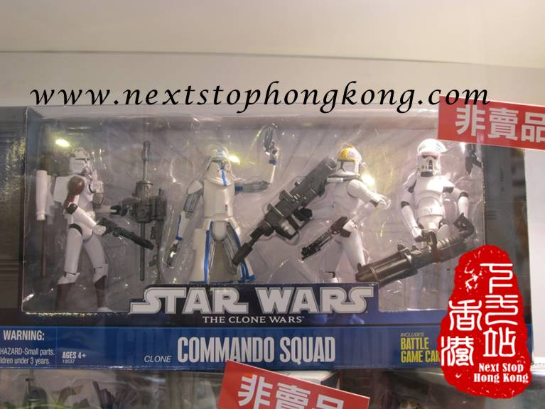 New Star Wars Toys on sale at the Animation-Comic-Game Hong Kong