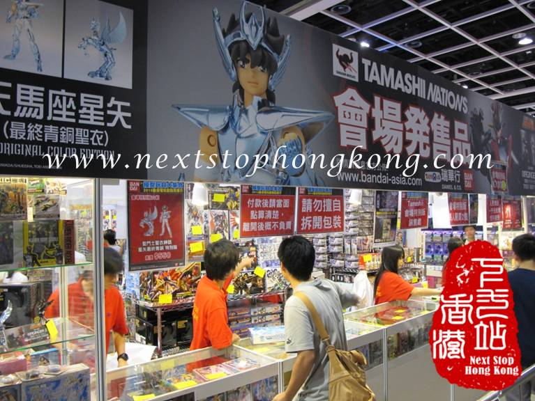 Tamashi Nation Toys at the Animation-Comic-Game Hong Kong