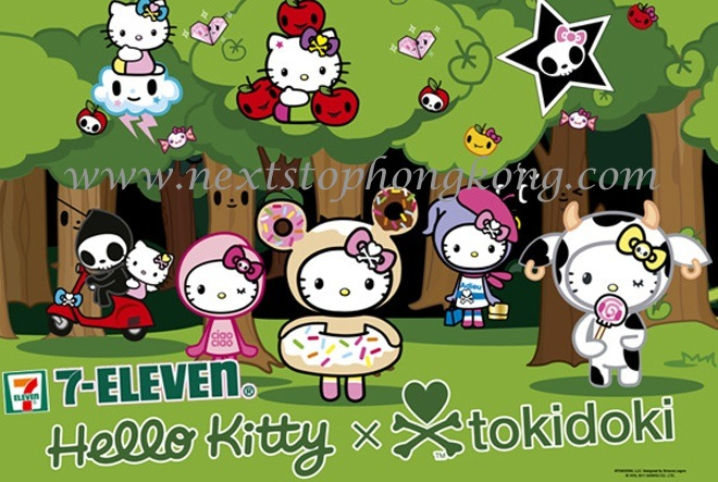 7-Eleven Hello Kitty X tokidoki