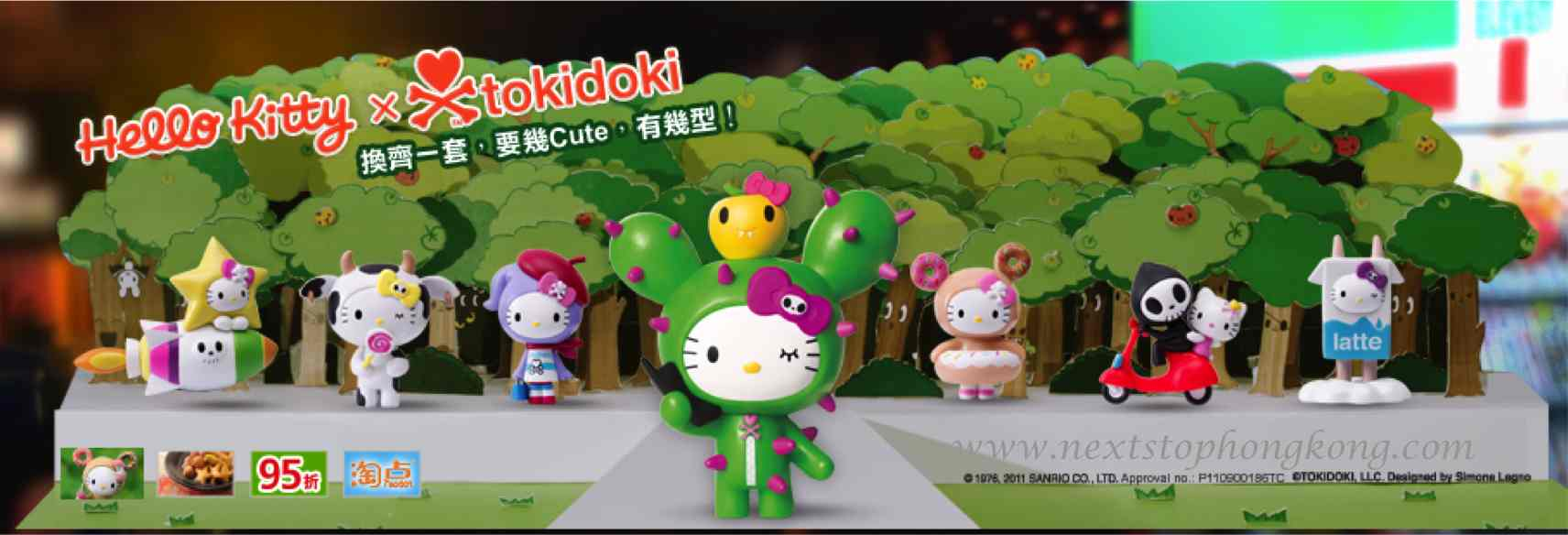 7-Eleven_Hello Kitty X tokidoki