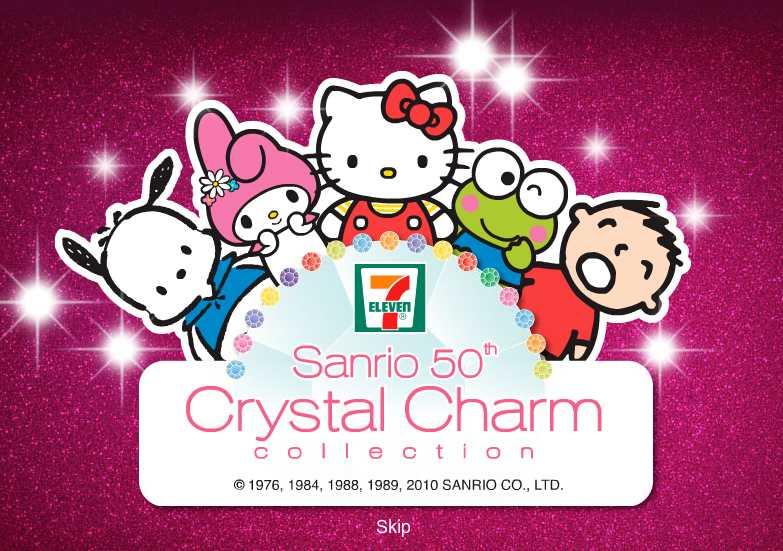 7-Eleven_Sanrio 50th Anniversary