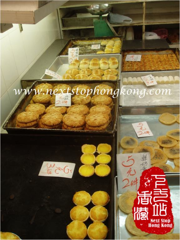 Snack on Mongkok Street