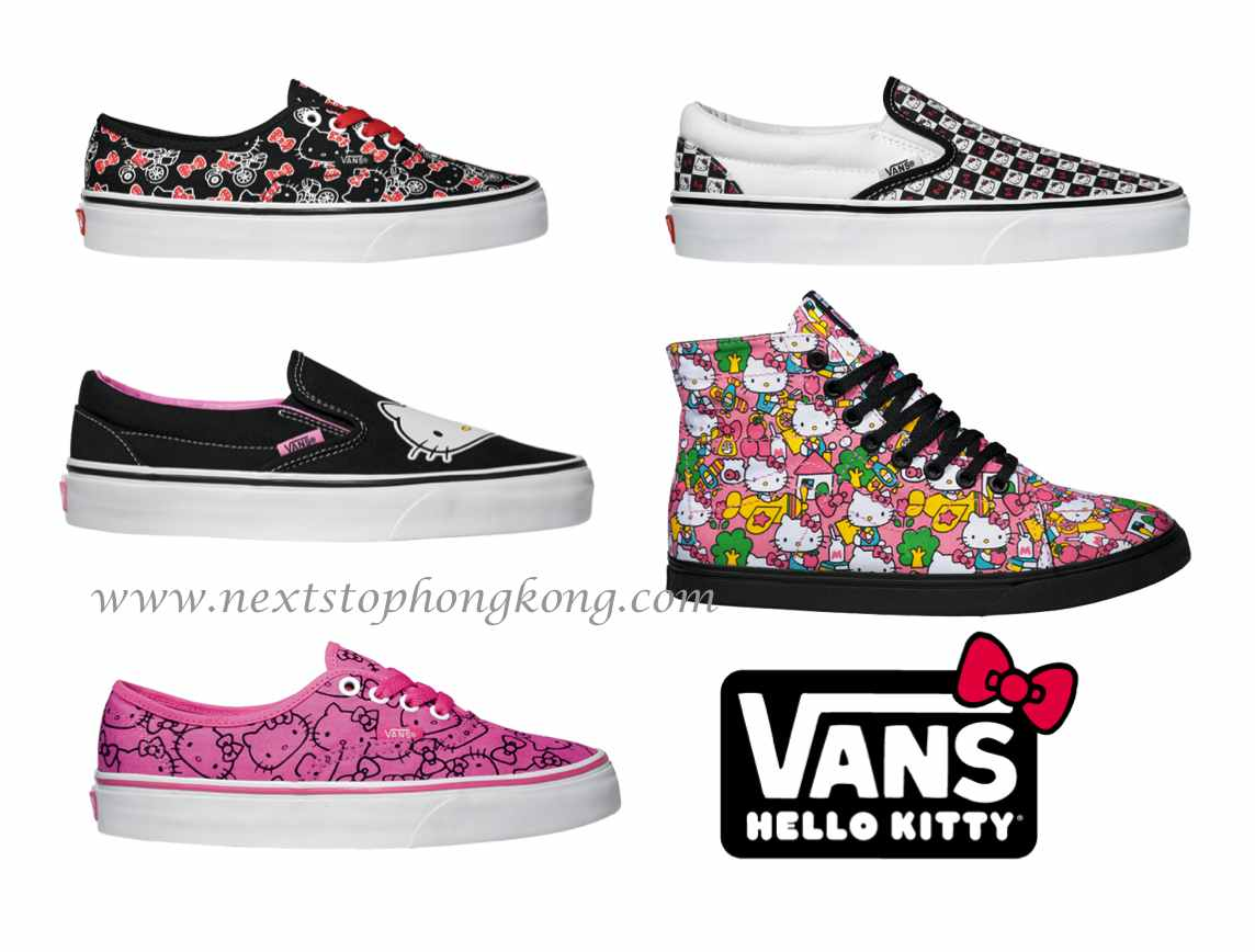 Vans_Hello Kitty
