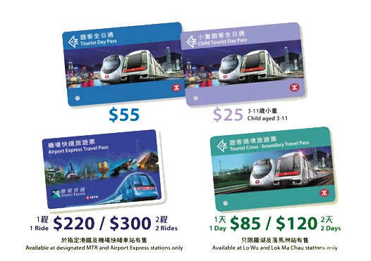 MTR Promotion Tickets