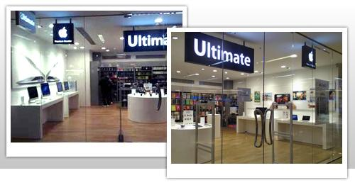 Ultimate Gallery