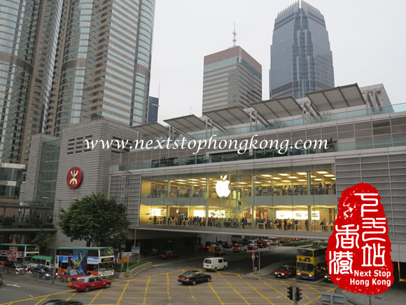 Apple Flagship Store in Hong Kong