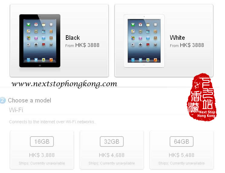 Preorder New iPad on Apple Website