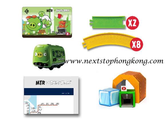 港铁 X 绿色小猪套装