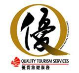 Quality Tourism Servic