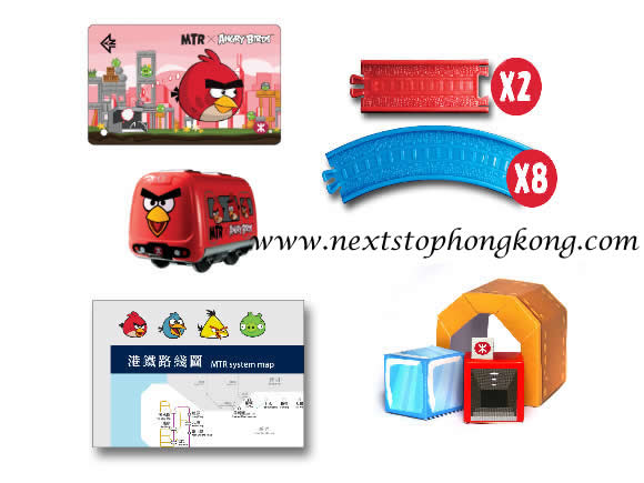 MTR X Red Bird Set