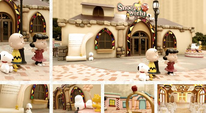 Wedding Hall in Snoopys World