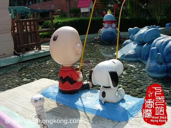 Charlie Brown and Snoopy Fishing in Snoopy's World