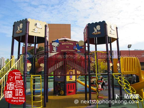Snoopy Playground in Snoopy's World