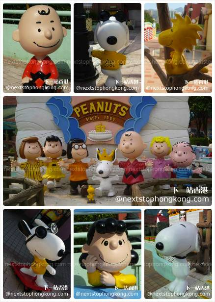 Snoopy and Friends in Snoopy's World