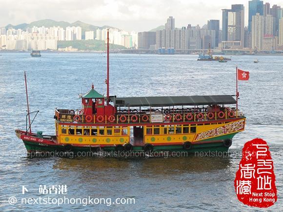 Watertours维港游(永安220人观光船)