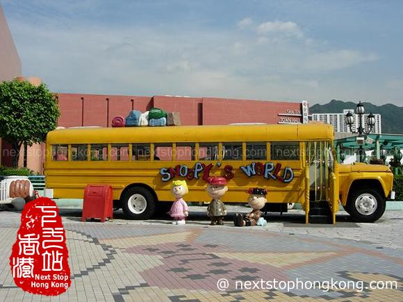 Yellow School Bus in Snoopy's World