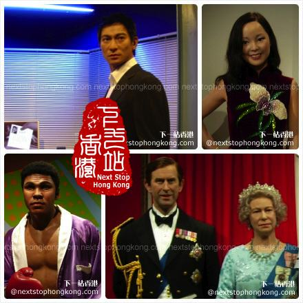 Figures of Madame Tussauds Hong Kong