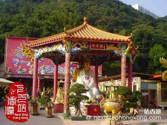 Kwun yam Pavilion of Ten Thousand Buddhas Monastery