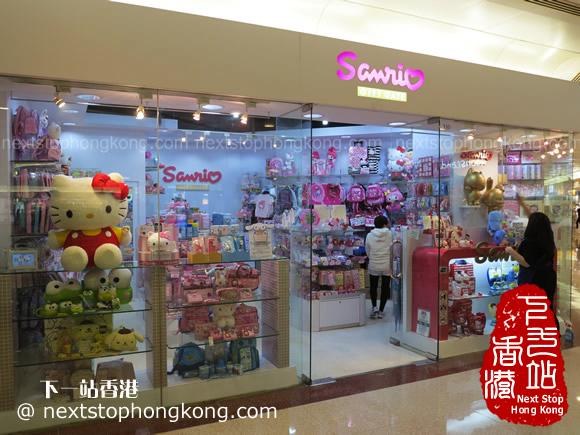 Sanrio Store in Hong Kong