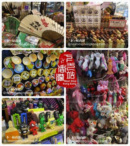 Shopping in Stanley Market