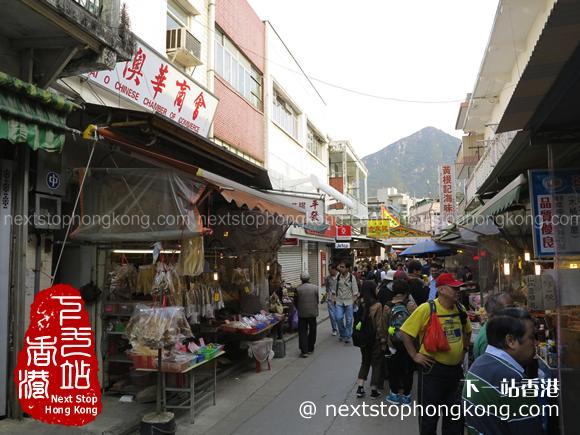 Tai O Street Market