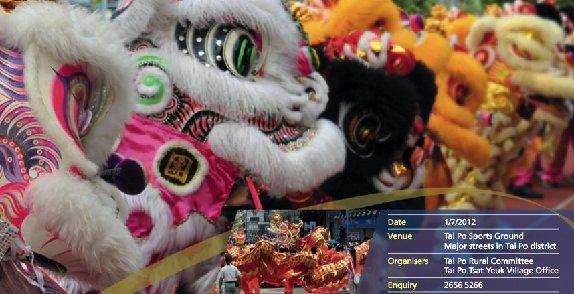 Tai Wo Market 120th Anniversary Parade